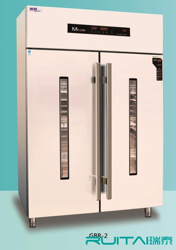 智能光波热风工程双门消毒柜