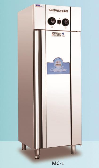 热风循环工程单门消毒柜