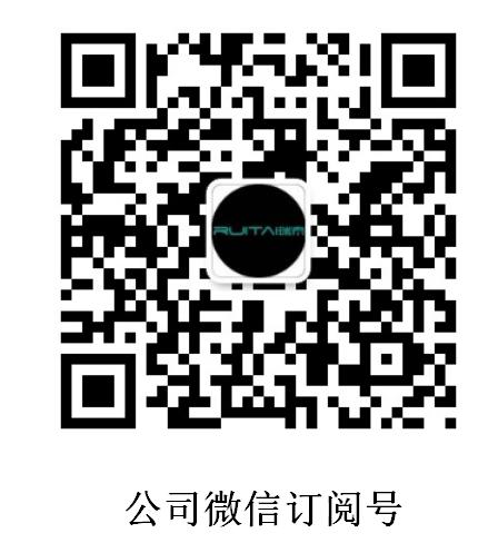 德赢vwin安卓下载_vwin德赢 app